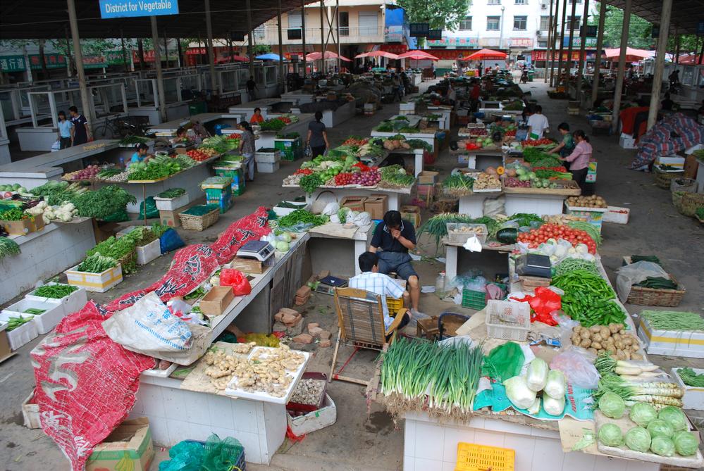 ChinaYanglingMarket